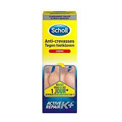 Scholl Activ Repair K+ Crème Reconstituante Talons Fendillés ou Crevassés Tube 60ml